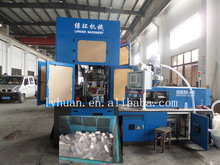 PET/PP bottle blow molding machine