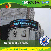 P16 outdoor high brightness advertisement led light display advertising board