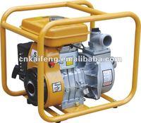 kaifeng factory supplier high quality battery electric power sprayer(1l-20l) telescopic sprayer lance