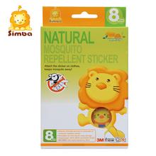Simba Baby Mosquito Repellent Citronella Mosquito Stickers