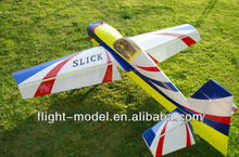 "Hot sale electric plane Slick EP 70"" M067 ARF rc airplane"