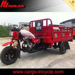 200cc 4-stroke water cooled passenger/cargo three wheel motorcycle
