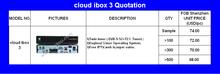 Cloud Ibox3 twin tuner DVB-S/S2+T2/C Tuner built-in