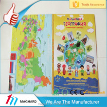 2015 New high quality custom design magnetic world map puzzle for education, magnetic map jigsaw puzzle for Christmas gift,