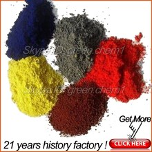 Factory hot sale 95% micaceous iron oxide red powder fe2o3 and yellow pigments for pavers/rubbers/concrete acid stain colorance