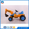 cool children ride on excavator kids excavator toy fuuny and cool sand beach digging machine