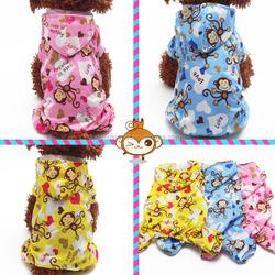 Cute Monkey dog hoodie rain coat Waterproof Rain Jacket