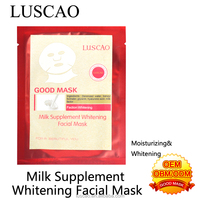 Singapore cosmetics for Milk Supplement Whitening Facial Mask with new 2015 product idea