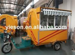 2015 Yieson High Quality ice cream kiosk ice cream tricycle YS-ET175C