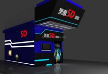 Hottest games with guns amusement manufacturer mini cabin 5d 7d 8d cinema equipment