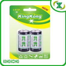 Carbon zinc R14 silver jacket zinc manganese 100% Non Cd/Pb/Hg environmental original New KingKong dry battery