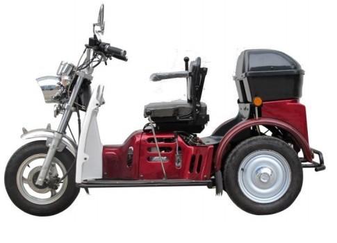 Best price electric three wheel motorcycle