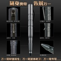 TP3A Tomase metal promotional pens for women self defense tactical pens