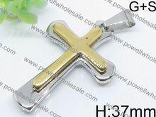 Wholesale Fashion Latest food grade silicone pendant