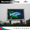 Full Color P16 Led Outdoor Screen Video / DIP Waterproof Led Display P10 P16