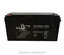 12v UPS battery 12v 150ah battery lead acid battery manufucturer in Guangzhou China