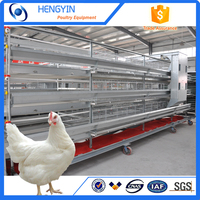 Pakistan H Type Egg Chicken Layer Cage for Poultry Farming