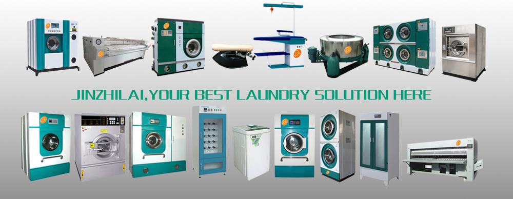 промышленные химчистка цены стиральные машины