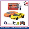 Super power rc car 1:32 scale 4ch 27mhz plastic toy car toy model manufacturer
