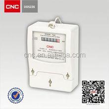 DDS226 radiation survey meter