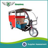 newest model three wheeler passenger electric tricycle price