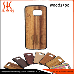 Original ODM/OEM plastic bamboo wood cell phone case for samsung galaxy s5/s6 accessories