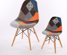 Fabric full covered colorful daw patchwork chair with wood legs