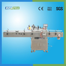 KENO-L103 automatic labeling machine t shirt label maker