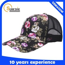 la moda de promoción equipado completo de malla gorra de béisbol de la señora sombrero divertido