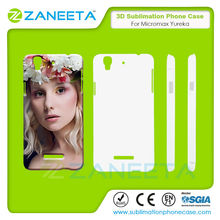 sublimation phone case for micromax | 3D sublimation case for micromax | 3D sublimation case for micromax india