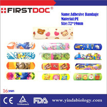 hot sales 2015 PE PVC Fabric color band aid for wound care