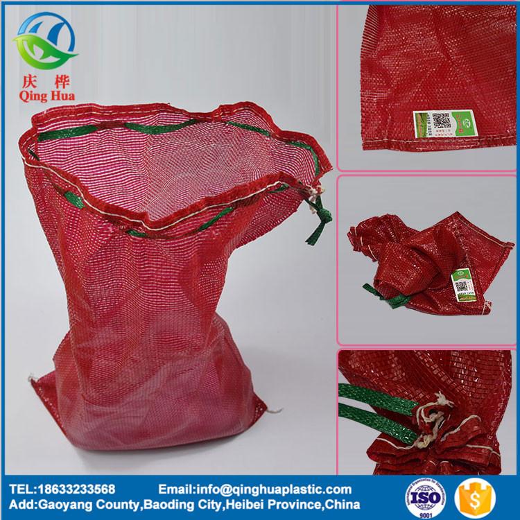 Fabricant de produits en nylon