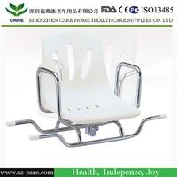 CARE swivel bath chair