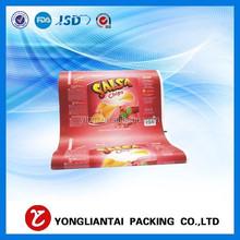 NO.053 online shopping hong kong film in roll china alibaba express
