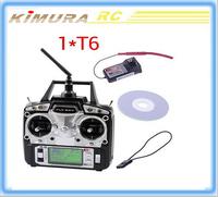 RC Quadrocopter Set DIY HJ F450 Frame + A2212 Motor + 30A ESC + 1045 Propeller + MWC2.5 flight control + Flysky T6 + B3 Charger