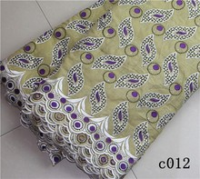 2015 latest design lace highest quality Product samples free give you All design latest African swiss voile lace C012