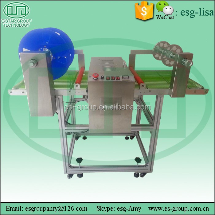 anti dust machine