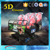 factory price 5d simulator 5d cinema platform servo motor 9d cinema video game 7d cinema