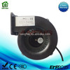 097mm low noise dc 12v 24v ventilation fan blower