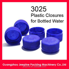 manufacture product!Manufacture various plastic bottle caps!High-Quality Standard