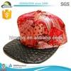 5 Panel custom cheap snakeskin flat brim snapback trucker cap and hat