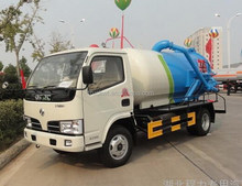 Customized OEM 4m3 sewer cleaning tanker truck