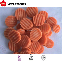 From China IQF carrot chips vegetable best price good quality