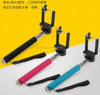 Handheldone piece usb stick for digital camera