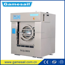 15KG-300KG Electric Steam Heating industrial washer dryer