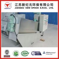 Multi-plate screw press for oil sludge treatment