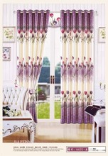 wholesale high quality best price blinds lace curtain