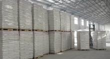 Barium Nitrate price,sulfate factory,barium sulfate trade