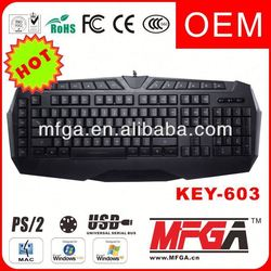 game auto keyboard