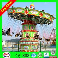 luxury equipment amusement park rides children playground equipment outdoor